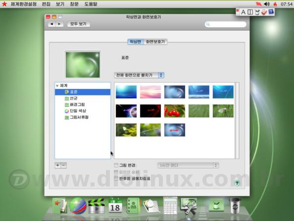 RedStar OS: O Linux nada livre da Coreia do Norte