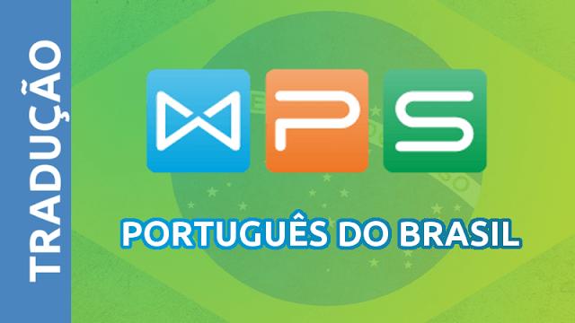 WPS Office - Como traduzir a interface e configurar o corretor ortográfico para Português do Brasil