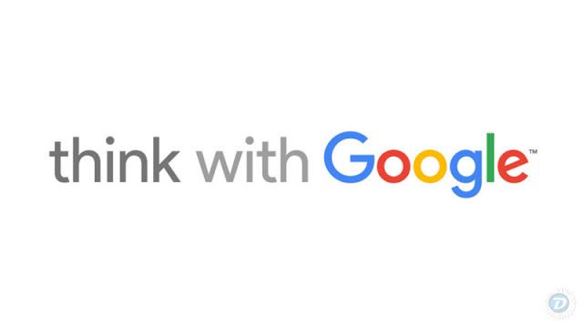Google cria correção para Spectre e Meltdown com baixo impacto em performance